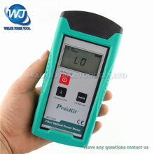Proskit MT 7601 Fiber optic power meter Laser fiber optic tester Optical fiber power meter Automatic Identification Frequency