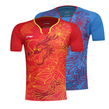 2016 LI-NING Table Tennis Shirts China Team Quick Dry Men And Women Couple Model Lining Sport Shirts 6018AB