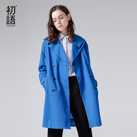 Toyouth Women Trench Coat 2018 Spring New Arrivals Loose Turndown Collar Single Breasted Buttons Long Solid