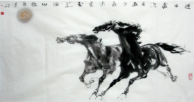€ 459 88 |chinese famous artist weibingshan original ink brush 1pc painting  art asian style rice paper home decoration freeshipping en Pintura y