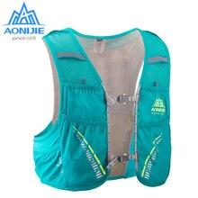 AONIJIE Mochila con bolsa de agua, chaleco con arnés C933 con compartimento de hidratación, ideal para senderismo, camping, correr maratón, escalada, 5L