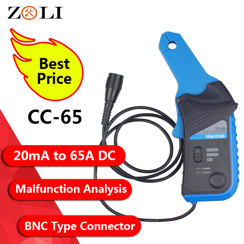 ON SALE Hantek CC-65 AC/DC Multimeter Current Clamp Meter with BNC Connector CC65 Free Shipping CC-650 Best Price CC650 цена