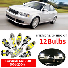 цена на 12pc White Canbus Car LED Light Bulbs Interior Package Kit For 2001 2002 2003 2004 AUDI A4 B6 8E Led Map Dome License Plate Lamp