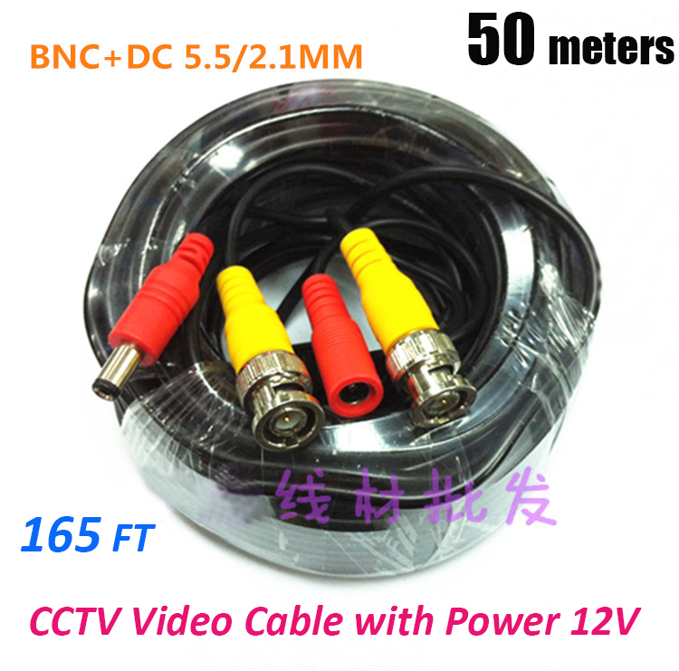 50m CCTV Cable video+power BNC+DC 165FT CCTV Camera Cable DVR Cable BNC Coaxial Cable security installations CCTV Accessory gakaki 10m cctv cable dc power connector male bnc connector power supply adapter for camera coaxial cable cctv system dvr nvr