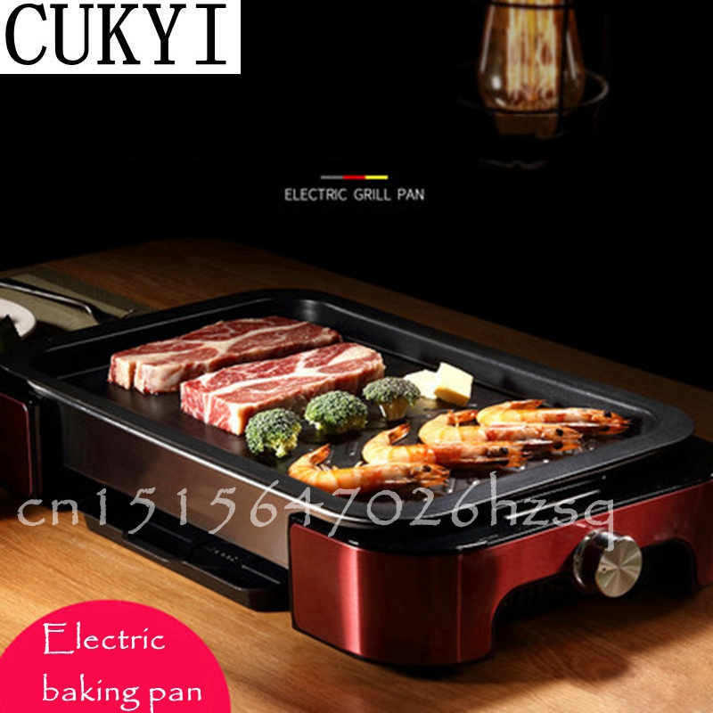 CUKYI household Electric Grills & Electric Griddles Barbecue Smokeless Plate Multifunctional frying pan 1000W Daikin material cukyi household electric multi function cooker 220v stainless steel colorful stew cook steam machine 5 in 1