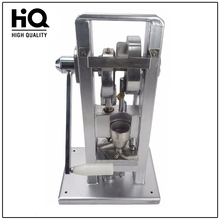 Manual tablet press 30-50 grain/min mini TDP-0 hand-operated pill press machine/pill making /(lightest type) 20kg With mold