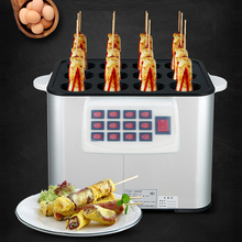 все цены на Electric Egg Sausage Machine Commercial Snack Equipment Egg Roll Machine 12 Holes Commercial Snack Maker Egg Sausage KND9141-12 онлайн
