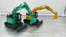Collectible Diecast Toy Model Gift ROS 1:50 KOBELCO ED160BR-5 Ultra Small Round Excavators Engineering Machinery for Decoration