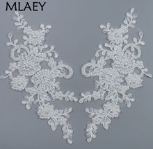 Ivory Alencon Lace Applique Beaded Sequined Patch For Wedding Supplies Bridal Hair Flower Headpiece 2 piece