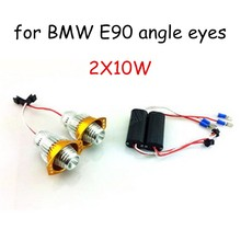 high quality best selling xenon white 10WX2 for BMW E90 E91 LED angel eyes marker auto light lamp