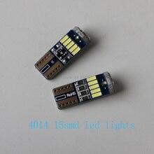 Новинка 100 шт. T10 15SMD 4014 led Canbus без ошибок неполярность Lnterior светильник Led T10 Canbus W5W светодиодный светильник багажника, дверная лампа, светодиодный купол