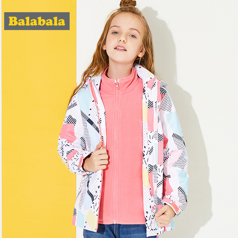 Balabala girls 2-piece jacket girls coat spring hooded jacket for teenagers children clothing girls casual full outerwear coat