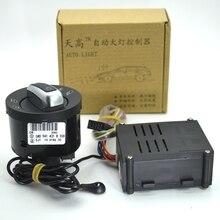 Luzes do carro interruptor + chrome sensor automático de luz para VW Passat B5 Lavida Polo Bora Golf 4 novo Jetta Santana Besouro 5ND 941 431 B