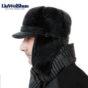 Image 4 - 2017 nuevos sombreros de cazadora cálido, sombrero de Nieve Ruso de calidad para hombres, sombrero gorra de invierno con orejeras, gorro de exterior grueso de piel sintética Retro