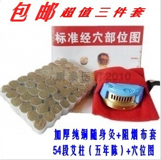 Thickening moxibustion querysystem cauterize copper tank with 54 pcs roll moxa box utensils multifunctional moxibustion box querysystem cauterize tank moxa roll utensils