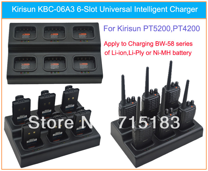 Kirisun KBC-06A3 Six-Slot Universal Intelligent Charger (Can be charged with Li-ion,Li-Poly and Ni-MH Battery) for PT5200 PT4200