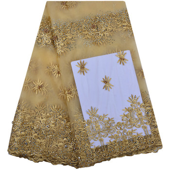 Wholesale Gold African French Lace Fabric High Quality African Tulle Lace Fabric For Wedding Stones French Lace Fabric 1297