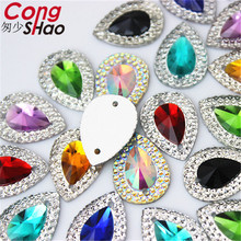 Cong Shao 200PCS 13 18mm AB Colorful Drop flatback sewing 2 Hole costume  Button Crystal 70be3f376523
