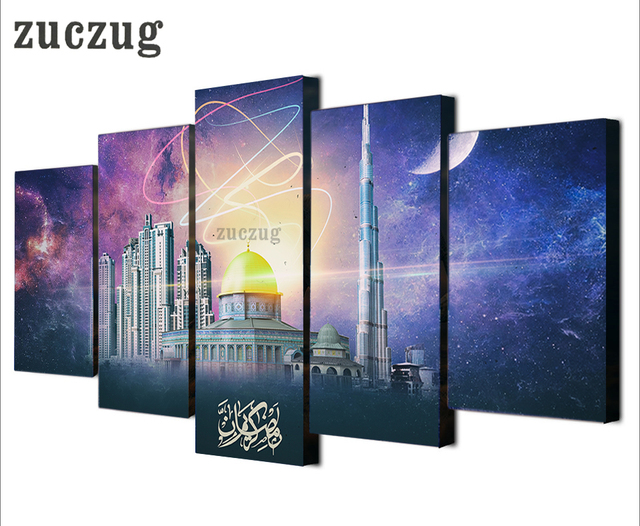 5 Pieces Modern Muslim Building Art Picture Printed Malaysia
