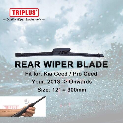 """Rear Wiper Blade for Kia Ceed / Pro Cee'd (2013-Onwards) 1pc 12"""" 300mm,Car Rear Windscreen Wipers,Back Windshield Wiper Blades"""