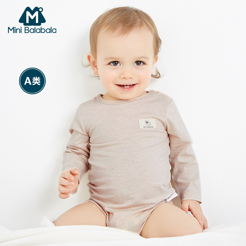 Mini Balabala Babys 100% Soft Cotton Bodysuits with Open Shoulder Newborn Infant Baby Boys Baby Girls Romper One-Piece Outfits