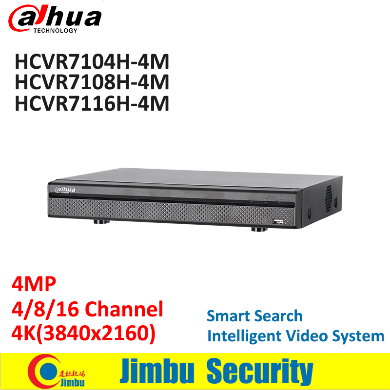 Dahua XVR 4MP recorder 4CH 8CH 16CH HCVR7104H-4M HCVR7108H-4M HCVR7116H-4M H.264+/H.264 Support HDCVI/CVBS video inputs цена 2017