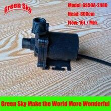 цена на 16L/Min. 24V DC 43.2W brushless hot water pump magnetic