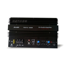 купить 12V High Power 1000W Car Booster  Amp Amplifier Mono Audio Subwoofer Amplifier Board дешево