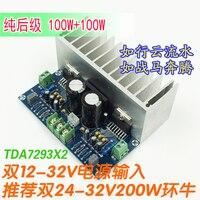XH M210 TDA7293 Dual Channel Amplifier Board 100W 100W 2 Level Super Power Amplifiers