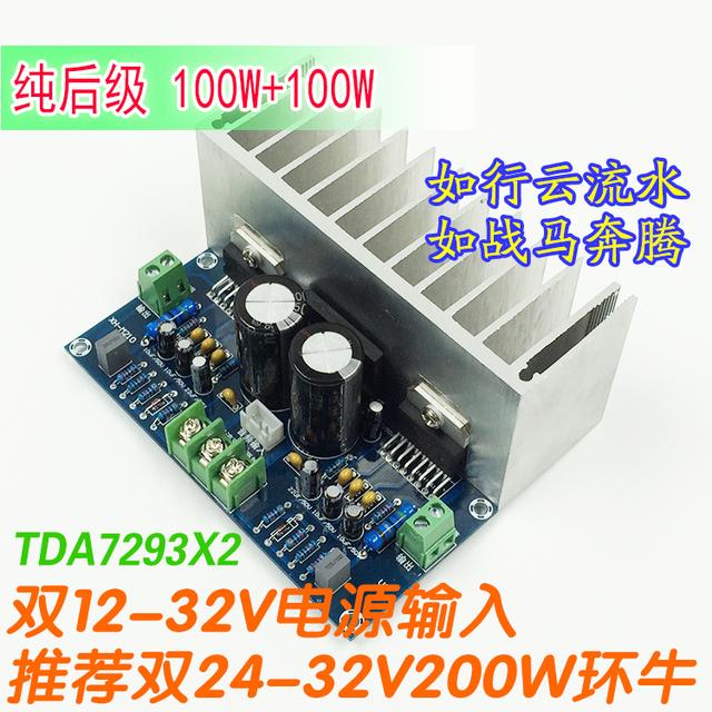 XH-M210 TDA7293 placa amplificador dual channel 100 W + 100 W 2 nível super amplificadores de potência