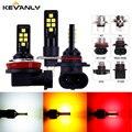 1 шт. P13W H11 H8 H4 H1 H3 H7 9005 9006 HB4 HB3 H16 5202 3030 чипы противотуманных фар s лампы для дальнего света автомобиля лампы для фотоосвещения 12 В