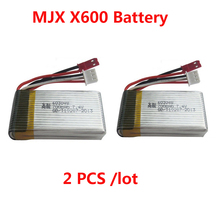 (2pcs/lot) 7.4V 700mAh Battery for MJX X600 RC Hexacopter Spare Parts Recharge Battery Free Shipping