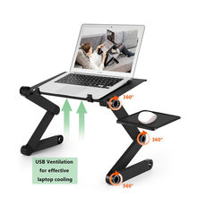 Two Fan Computer Desks Portable Adjustable Foldable Laptop Notebook Lap PC Folding Desk Table Vented Stand Bed Tray(China)