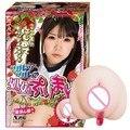 Japão venda quente NPG Marca nova virgem da vagina real buceta bolso, sensação real dildos falso silicone vagina, sexo brinquedos para os homens masturbador