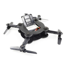 Eachine E55 Mini WiFi Foldable Drone