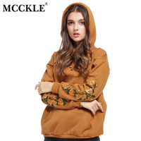 MCCKLE 2017 New Autumn Womens Apparel Hooeded Sweatshirt Ladies Flower Embroidery Long Sleeve Pullover Casual Fleece