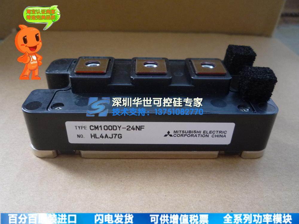 CM100DY-24NF spot CM100DY-24H power module specials--HSKK cm75rl 24nf cm100rl 24nf mddz