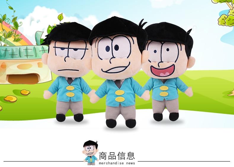 10 pcs/lot Osomatsu-san figures plush doll Matsuno Jyushimatsu, Karamatsu,Choromatsu,Ichimatsu,Todomatsu figure plush doll toys принтер hp laserjet enterprise 700 m712dn a3 cf236a