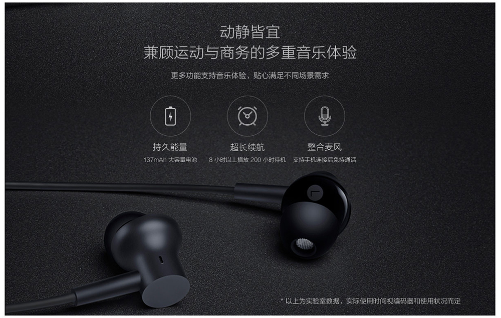 Xiaomi bluetooth neckband earphone -11