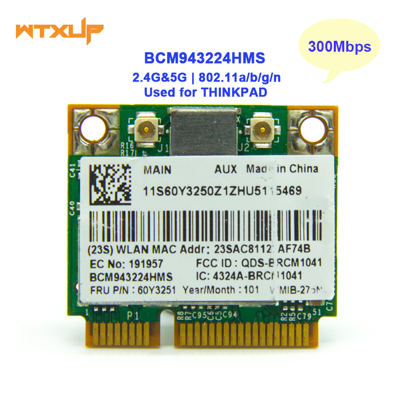 Free shipping on Network Cards in Networking, Computer