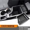 Cuadro apoyabrazos coche caja de almacenamiento guantera caja de almacenamiento caja de almacenamiento bandeja para Mazda CX5 CX-5 atenza, accesorios de Auto