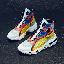 Leisure high-heeled shoes children tide Korean version 2019 new spring sports Torre Yasilaiya  Colors