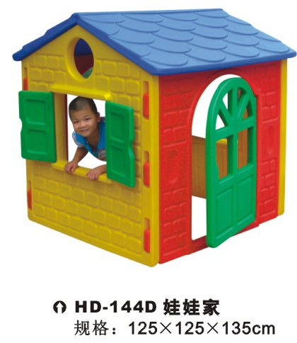 kids plastic house, indoor plastic play house, , indoor playground ...