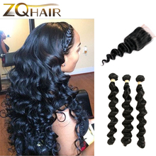 2016 Hot Sale Rushed Pure Color Peruvian Loose Wave With 3 Bundles Human Hair 7a With Closure Tissage Bresilienne Avec Ms Lula