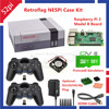52Pi Retroflag NESPI Case With Raspberry Pi 3 32G Card Fan 2pcs Wrieless Gamepad Power Adapter