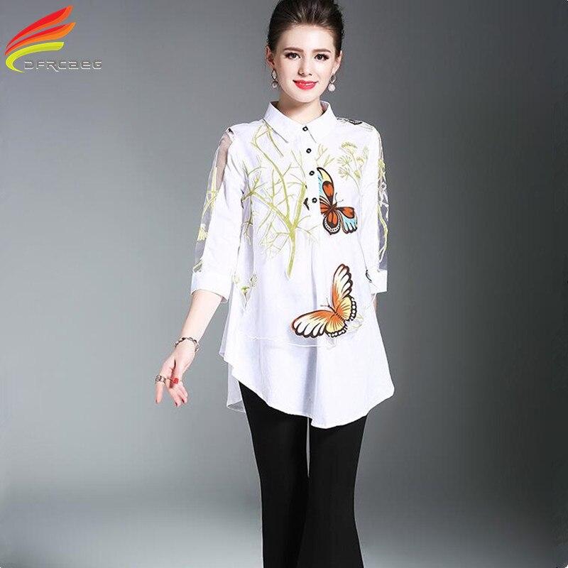 SMTHMA 2017 Vintage Two Piece Set Loose Long Sleeve women blouse With Belt Ladies women vest Women New Clothing