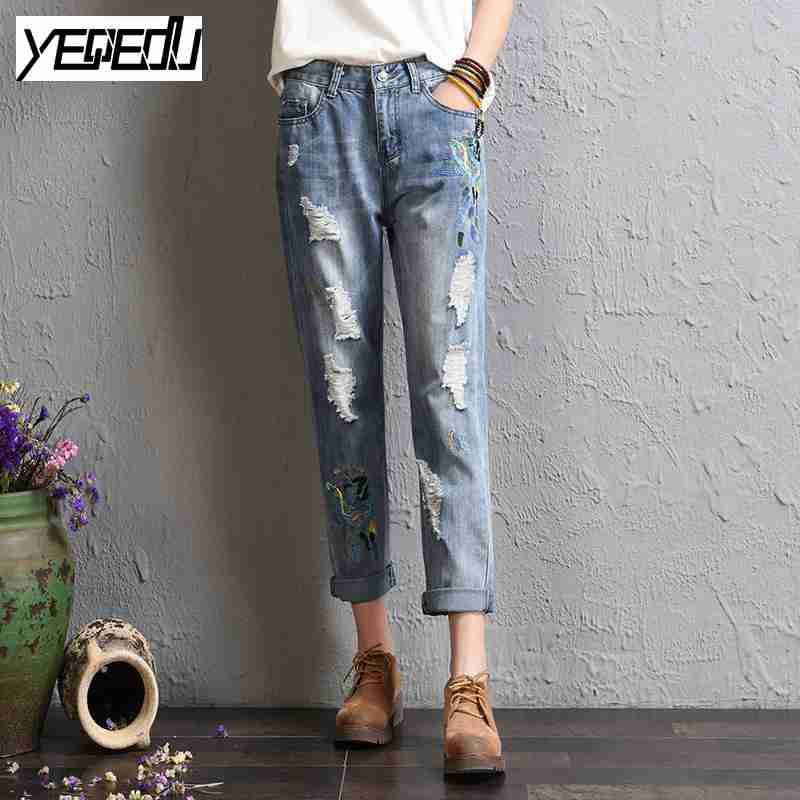 1711 2017 Straight Ankle length Harajuku Vintage Ripped jeans for women Harem jeans with embroidery
