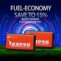 Автомобильный экономичный экономизатор топлива для автомобилей