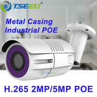 2.0MP 5MP H.265 Waterproof bullet POE IP Camera compatiable with Hikvision NVR iVMS 4200 Dana APP