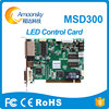 Hq LED Display Professional Led Controller Card Novastar Msd300 Led Sending Card Nova Adapt To Nova